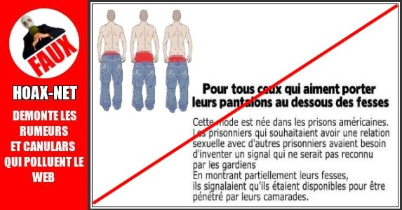 Fausses rumeurs sur la légende des pantalons baissés