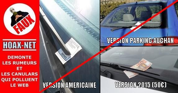 Retour d'un Hoax de 2004 : Cette technique de car-jacking n'a jamais eu lieu en France et en Belgique !