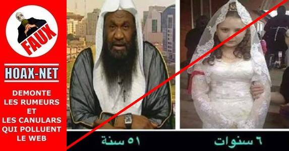 NON, cet imam saoudien de 51 ans n'a pas épousé une fillette de 6 ans
