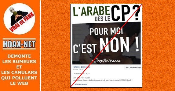COURS D'ARABE EN CP : HALTE AUX INTOX