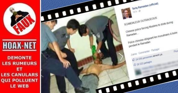 Non, la police chinoise n'oblige pas les musulmans à boire pendant le Ramadan, Monsieur Tariq Ramadan