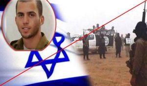 Photo Soldat Israélien 2