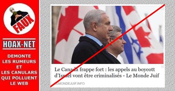 FAUX, les appels au boycott contre Israël ne seront pas criminalisés au Canada !