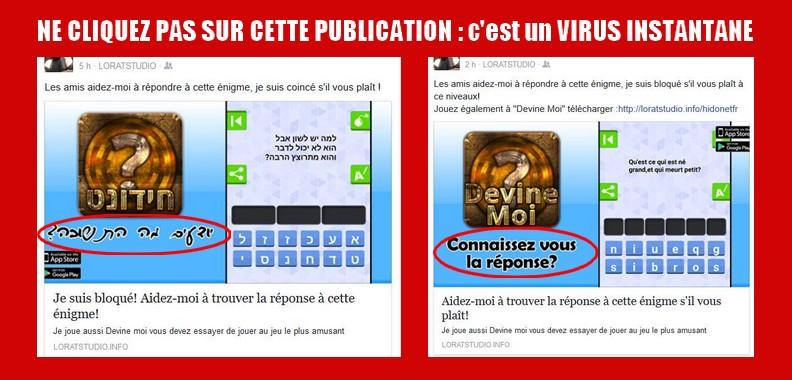 Un nouveau virus s'attaque à la messagerie de Facebook.