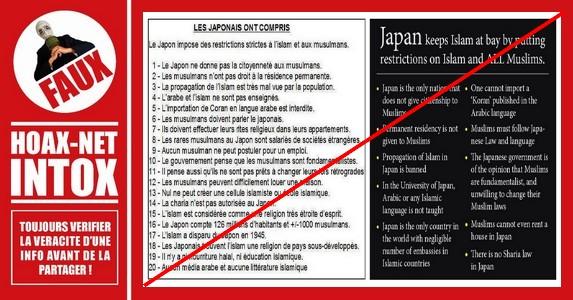 Non, l'immigration musulmane n'est pas interdite au Japon.