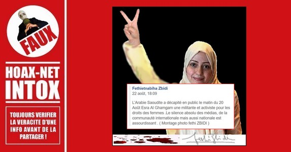 Non, Esra al-Ghamgam n'a pas encore été décapitée en Arabie Saoudite