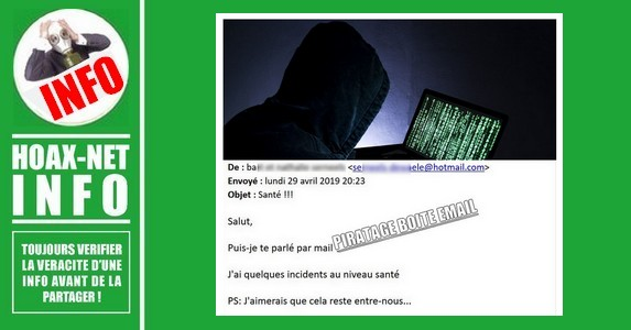 ATTENTION AU PIRATAGE DE BOITE E-MAIL