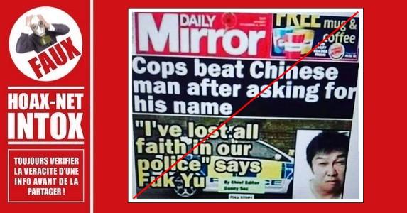 Non, ce chinois n'a pas été battu par un policier New-yorkais.
