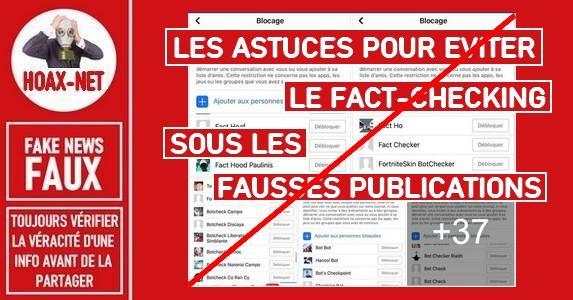 Non, on ne peut pas bloquer le fact-checking sous une publication ou un partage.