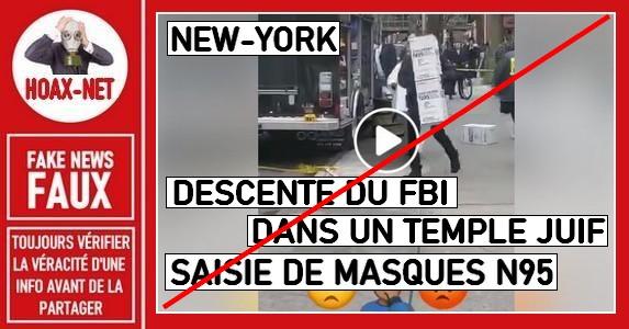 Non, le FBI n'a pas saisi des milliers de masque N95 dans une synagogue de New-York.