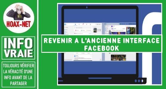 Revenir à l'ancienne interface Facebook c'est possible, mais n'est pas à conseiller.