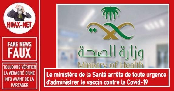 Non, l'Arabie saoudite n'a pas annoncé l'arrêt de la vaccination en raison du décès de cinq personnes.