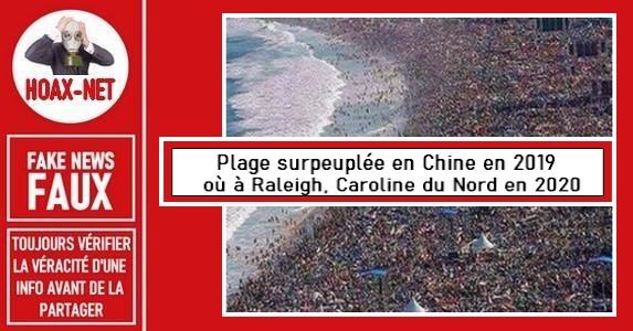 Non, cette plage surpeuplée ne se situe pas en Chine, au Nigeria ou en Caroline du Nord.
