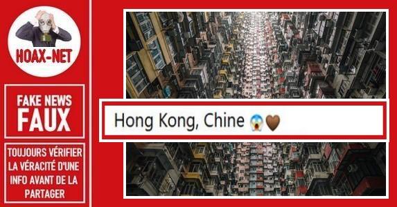 Non, ces tours géantes de Hong-Kong ne sont pas telles que montrées.